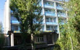 "Пансионат ""Агарский мыс"" , Бердянск"
