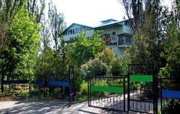"База отдыха ""Шико"" , Бердянск"