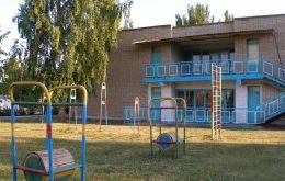 """База отдыха """"Сказка"""" , Приморск"""